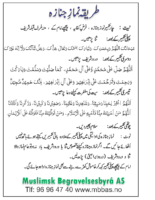 Veileding for Salat-ul-Janazah Urdu