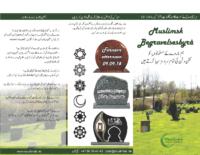 Brochure muslimsk begravelsesbyrå urdu