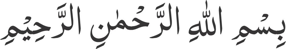 Muslimsk Begravelsesbyrå gravstein 101 bismillah
