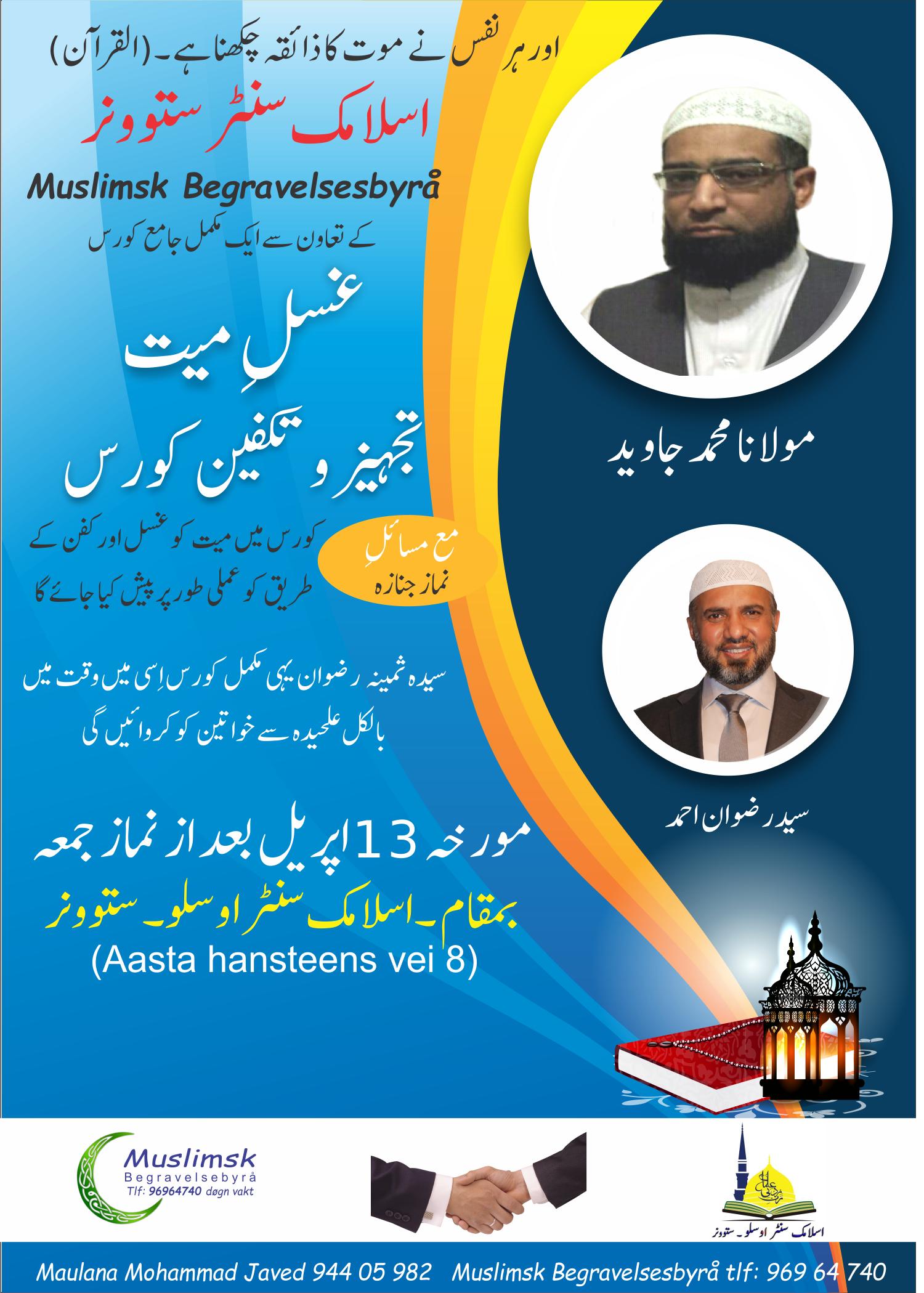 Janazah kurs Muslimsk Begravelsebyrå islamic centre Oslo