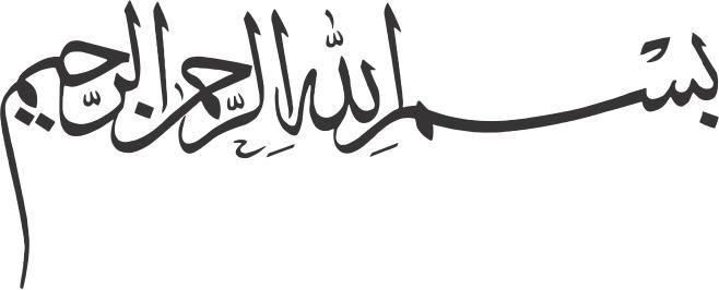 Muslimsk Begravelsesbyrå gravstein104 bismillah