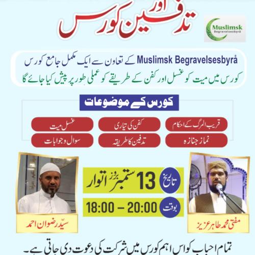 Muslimsk Begravelsesbyrå Janazah kurs Lørenskog muslim senter