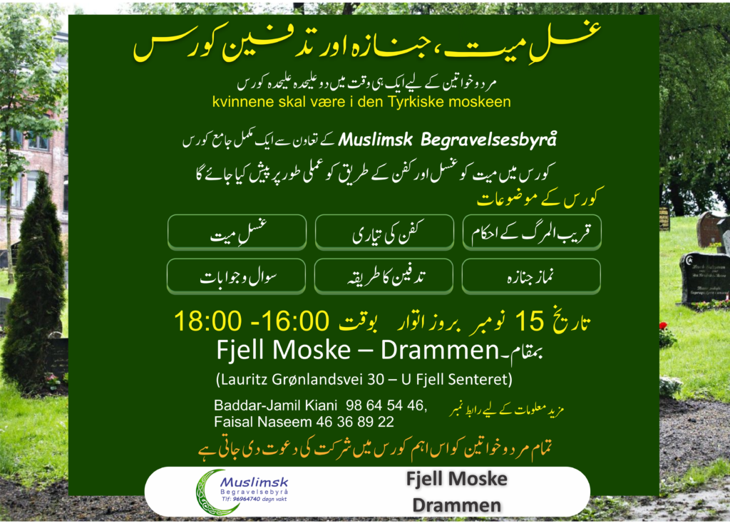 How to perform Salat Janaza (funeral prayers) in Islam?How to perform Salat Janaza (funeral prayers) in Islam?